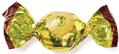 Конфета Ананас Денисович в шоколадной глазури используемая в новогодних подарках