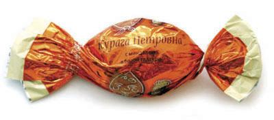 Конфеты Курага Петровна с миндалем в белой шоколадной глазури